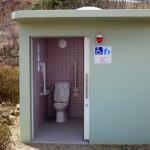 toilet_9