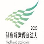 logo_kenko_s