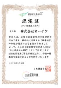 2021-03-08_08h14_19[1]