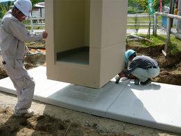 (5)トイレ設置1