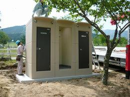 (6)トイレ設置2